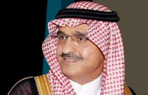Prince Khalid Bin Bandar