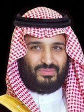 Mohammed bin Salman bin Abdulaziz Al Saud