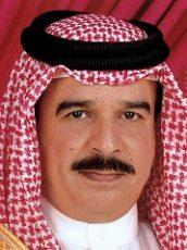Hamad bin Isa bin Salman Al Khalifa
