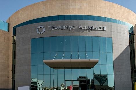 Saudi Arabian Airlines selects Tawuniya as health insurer