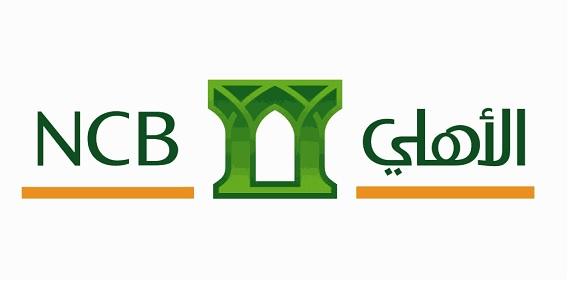 NCB Al Ahli