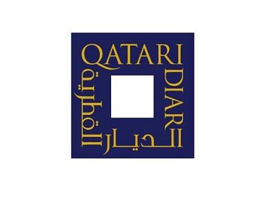 Qatari Diar