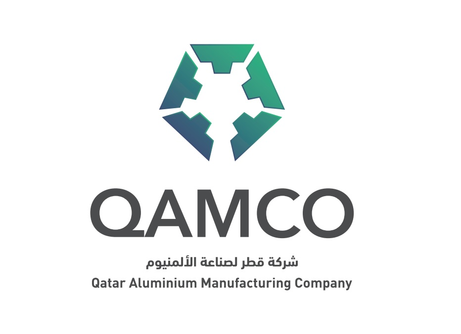 QP to float 49pct of its Qatalum stake via Qamco