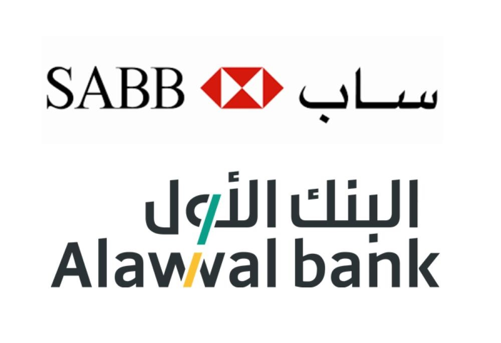 SABB and Alawwal Bank merger takes effect