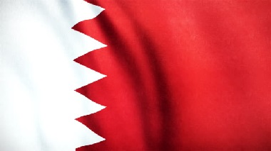Powerful Families in Bahrain - Flag