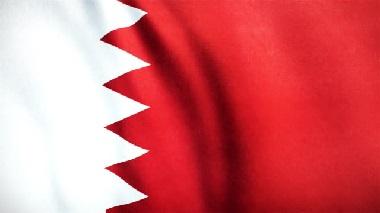 Powerful Families in Bahrain - Flag