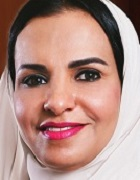 Amal Suhail Bahwan
