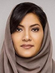 Princess Reema bint Bandar bin Sultan Al Saud