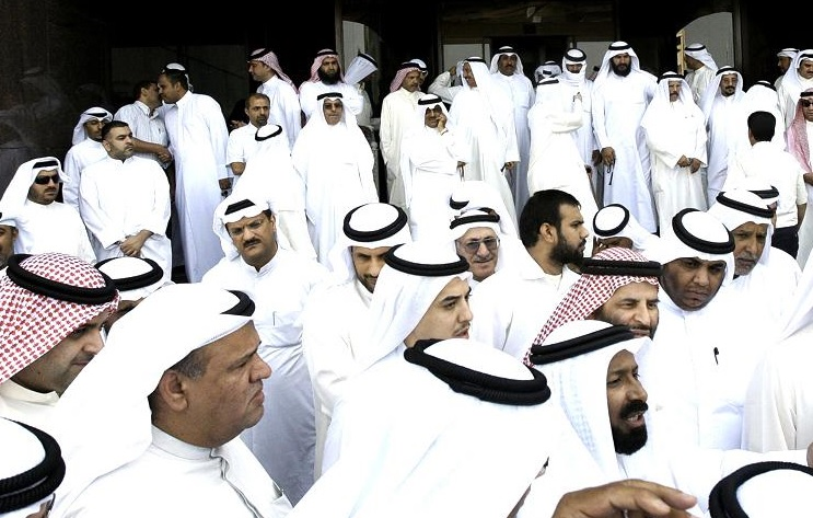 Powerful Families in the Gulf Region