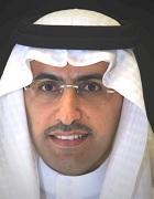 Waleed Abdullah Ali Al Mogbel