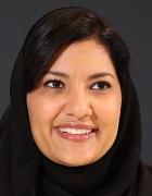 H.R.H. Princess Rema Bint Bandar Al Saud