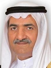Sheikh Hamad bin Mohammed Al Sharqi