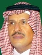 Prince Abdulaziz bin Salman Al Saud