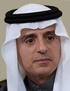 Adel Ahmed Al Jubeir