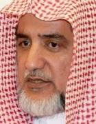 Saleh Abdulaziz Al Al-Sheikh