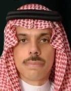 Prince Faisal bin Farhan Al Saud