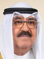 Sheikh Mishaal Al Ahmad Al Sabah