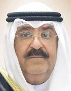 Mishaal Al Ahmad Al Sabah