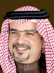 Salman bin Hamad Al Khalifa