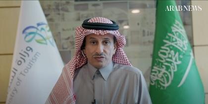HE Ahmed Al Khatib, Minister, Saudi Ministry of Tourism