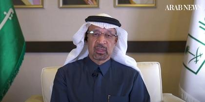HE Khalid Abdulaziz Al-Faleh, Minister of Investment